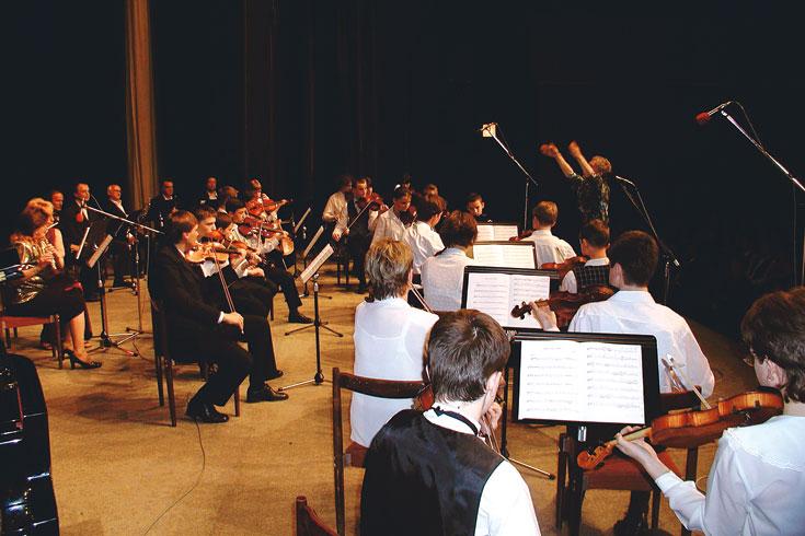 """Ορχήστρα Νέων """"Αρτ Κολλέτζιουμ Νικολάους"""", Σλοβακία"""
