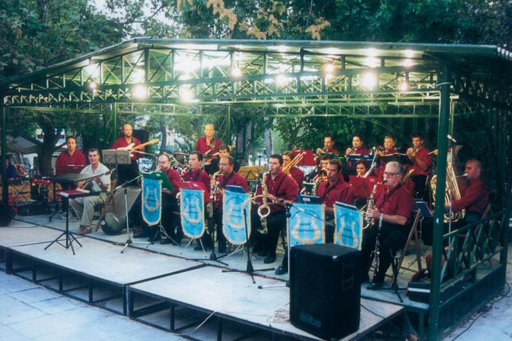 Big Band Δήμου Χαλανδρίου