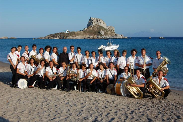 Νεανική Ορχήστρα Πνευστών Τσιστερίνο