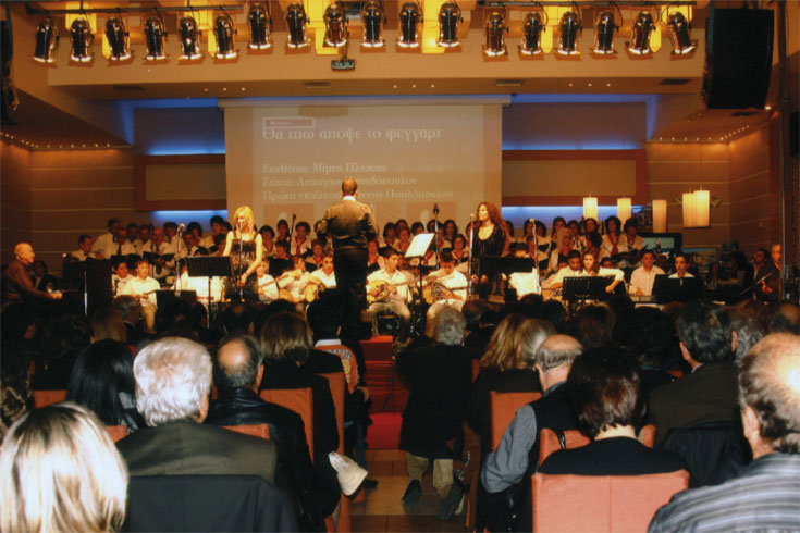 Municipality Youth Orchestra of Dion