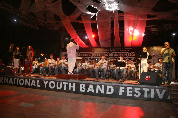 6th International Youth Band Festival