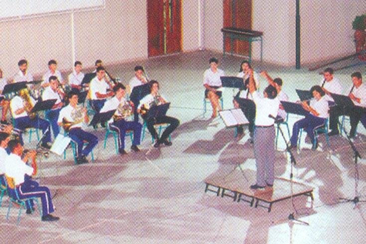 Φιλαρμονική Ορχήστρα Δήμου Γιαννιτσών