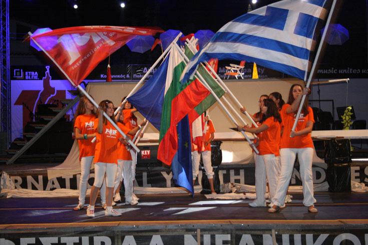 Διεθνές Φεστιβάλ Νεανικών Ορχηστρών