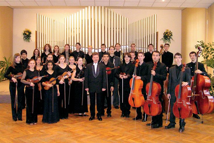 Ορχήστρα Δωματίου του ωδείου Γιαν Λένοσλαβ Μπέλλα, Σλοβακία