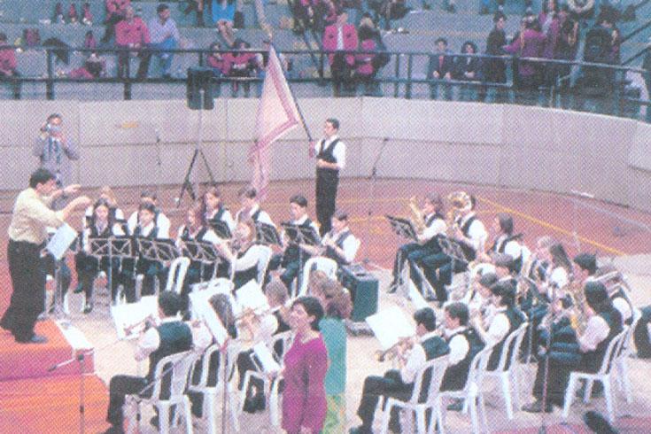 Φιλαρμονική Ορχήστρα Δήμου Κασσάνδρας