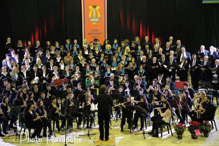 Κλιμάκιο Δημοτικών Φιλαρμονικών Ορχήστρών