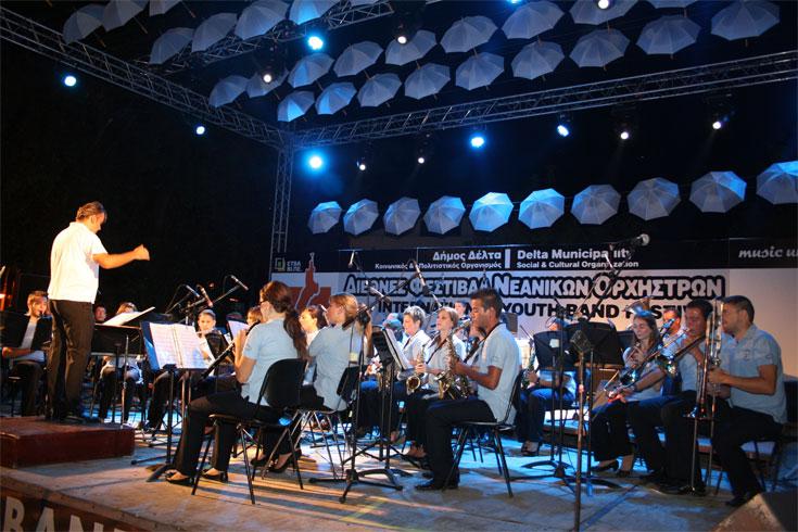 Φιλαρμονική Ορχήστρα Δήμου Λαγκαδά