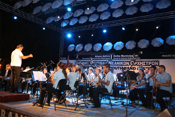 14th International Youth Band Festival