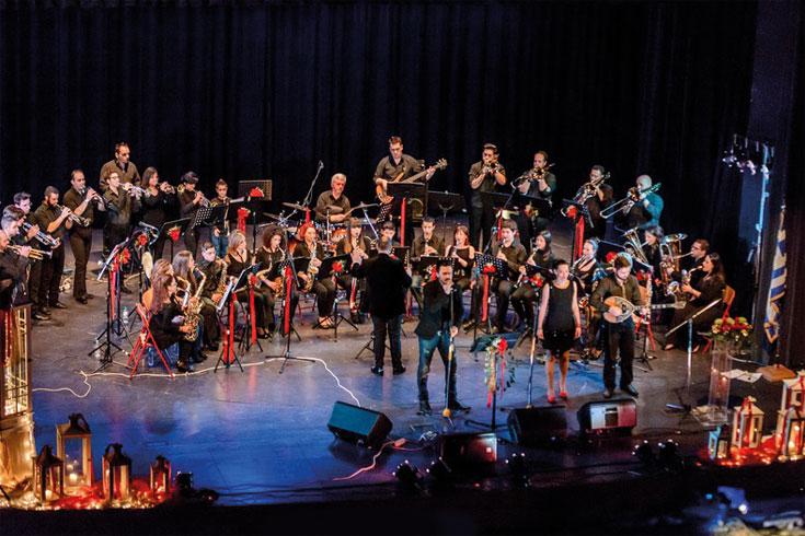 Magic Brass Orchestra Δήμου Λαμίας