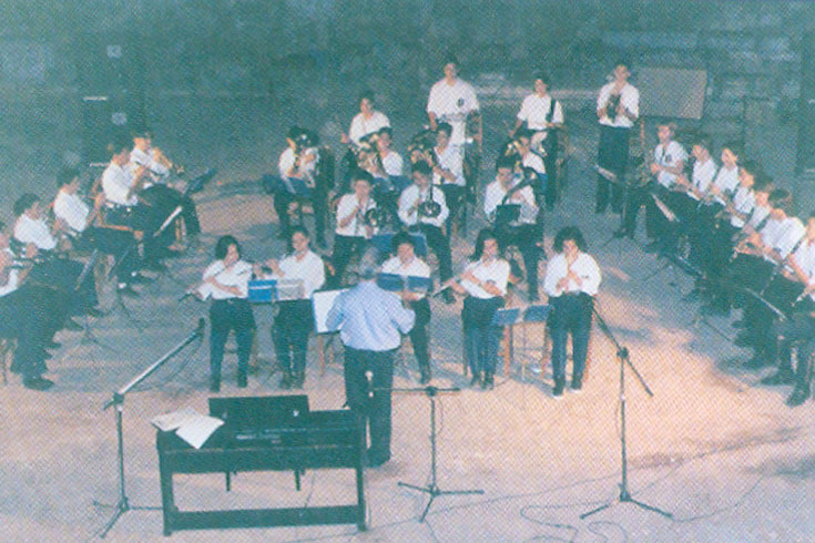 Philharmonic Orchestra of the Municipality of Orchomenos