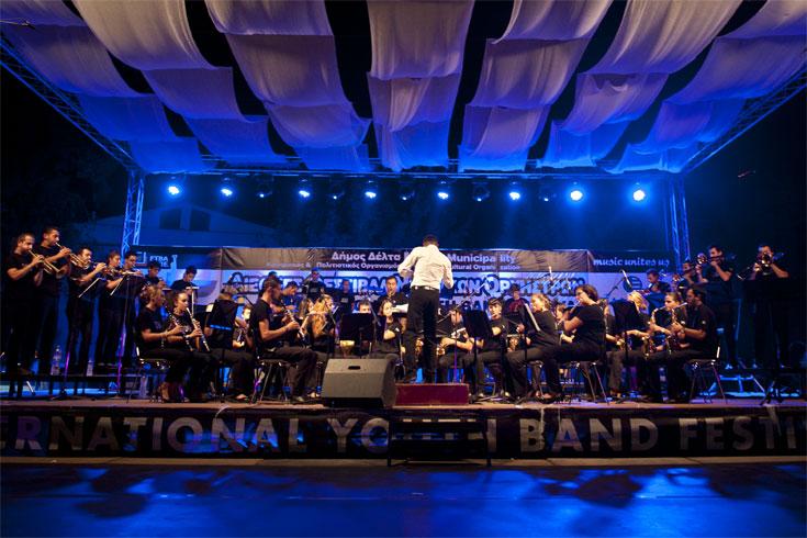 Ορχήστρα Νέων Σίνδου