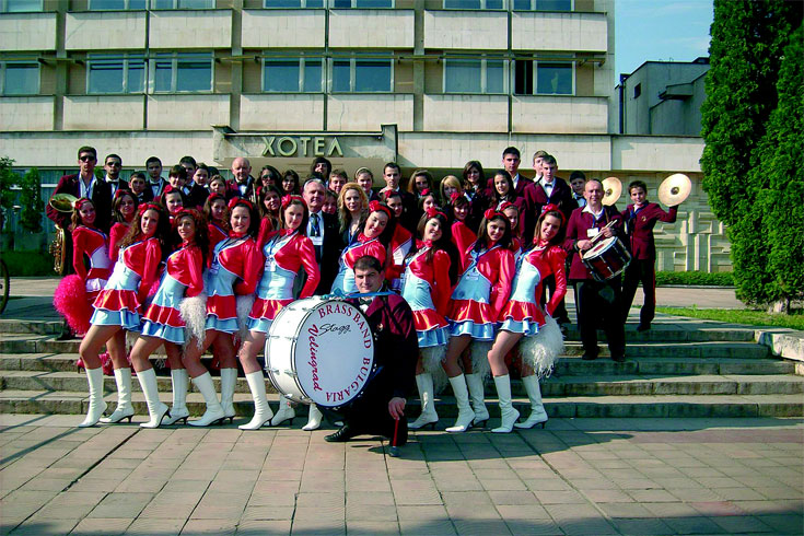 """Ορχήστρα Πνευστών """"Ντήμηταρ Μέτσεβ"""" Βέλιγκραντ, Βουλγαρία"""