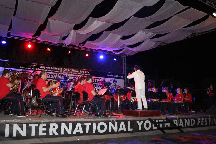 Φιλαρμονική Ορχήστρα Δήμου Βέροιας