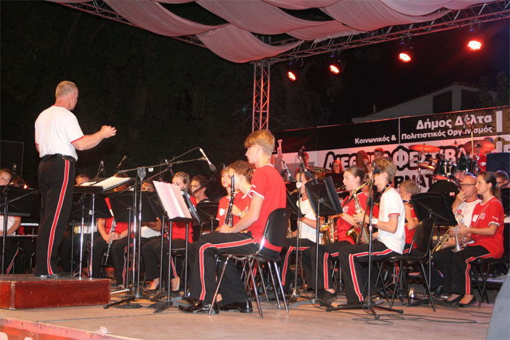 15th International Youth Band Festival